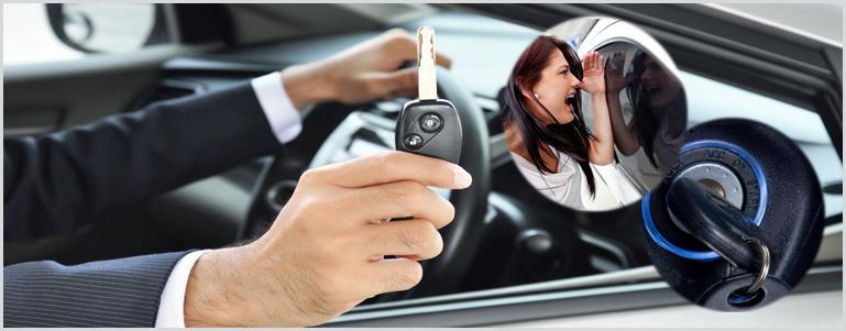 Ca Locksmith Washington DC, Car Locksmith DC, Car Key Mad DC, Lost Keys DC, Car Lockout, Locked Out Of My Car DC